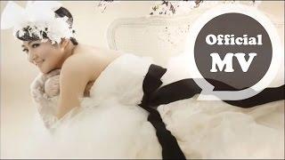 Selina 任家萱 [ 愛我的每個人 ] Official Music Video