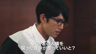 キミをプロデュース ~Miracle Love Beat~ 第26話