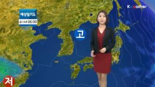 [날씨] 3월 24일_라이프스타일 예보(05시)