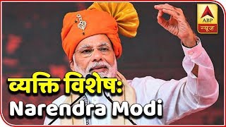 Gujarati news channel live