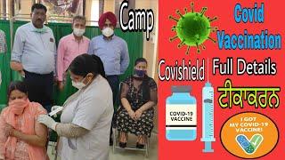 Covid-19 Vaccination Camp🙏 #covid19 #coronavaccination #covishieldvaccine #corona #Vaccination 🙏