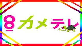 カンテレ・フジテレビ系ドラマ『FINAL CUT』(毎週火曜。1:00~)に主演す...