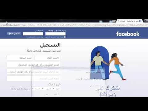 دعس 5 صفحات + حساب من قبل  Black hacker Syria