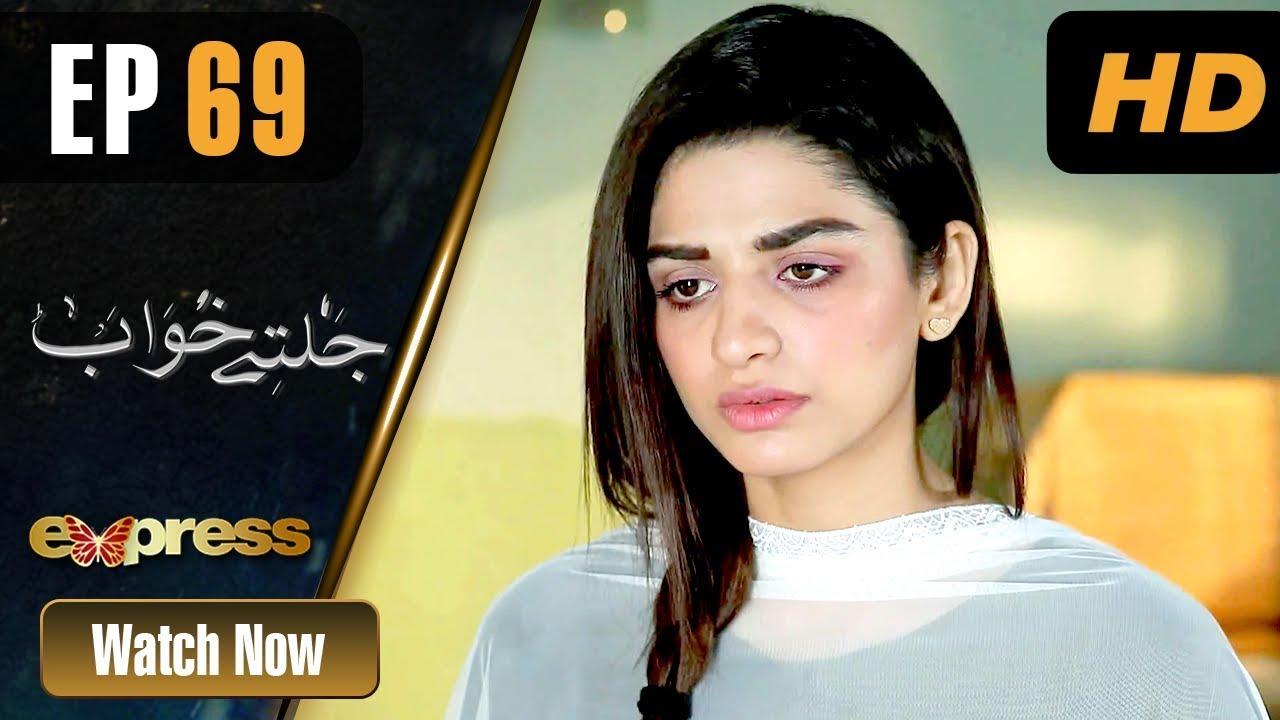 Jaltay Khwab - Episode 69 Express TV Feb 7