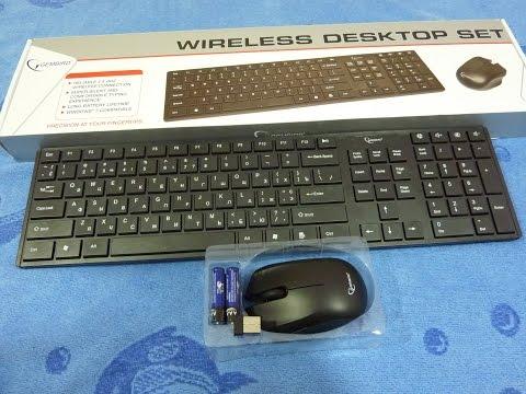Беспроводная клавиатура и мышь Gembird Wireless Set KBS-V1