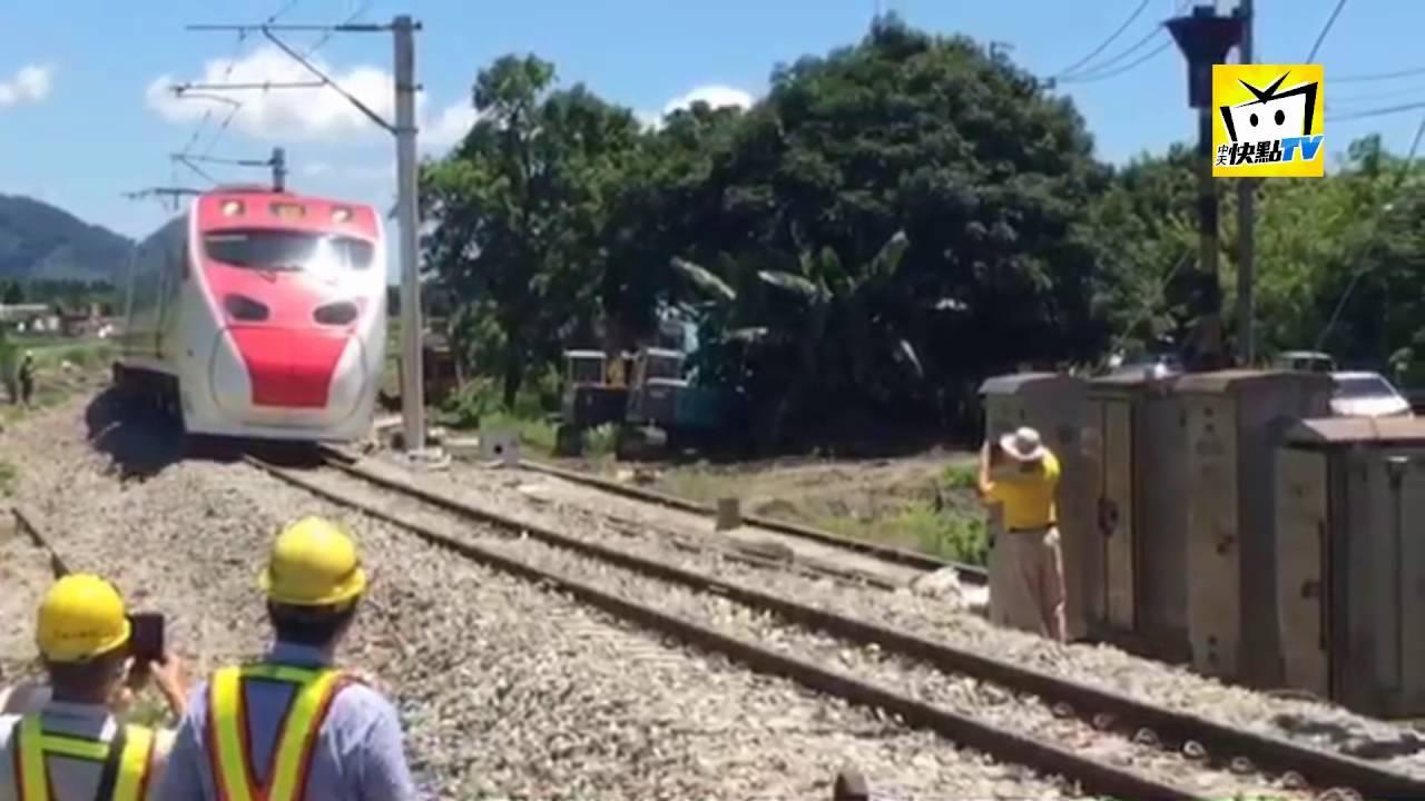 花蓮火車出軌意外 10:40搶修完畢恢復通車 - YouTube