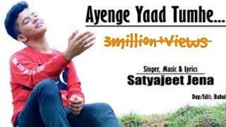 Ayenge yaad satyajeet Jena 1million views