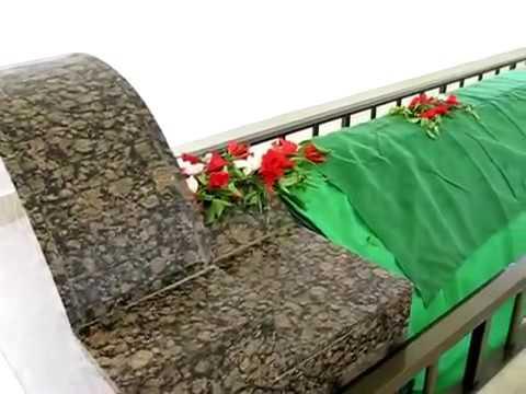 The grave of prophet Adam