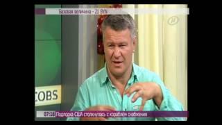 """Сюжет о съемках многосерийного фильма """"Качели"""" на ОНТ"""