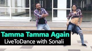 Tamma Tamma Again | Badrinath Ki Dulhania | Bollywood Dance | LiveToDance with Sonali