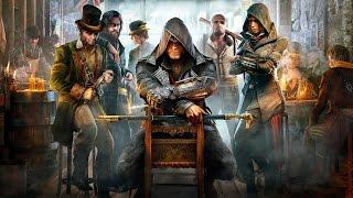 Assassin's Creed Syndicate (Assassin's Creed Синдикат) — Близнецы Иви и Джейкоб Фрай | ТРЕЙЛЕР