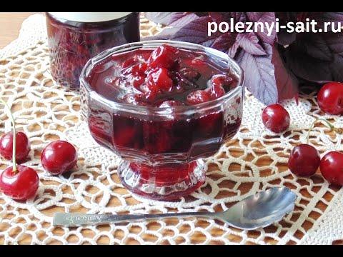 Как варить варенье из вишни без косточек на зиму