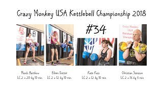#34 | Crazy Monkey USA Kettlebell Sport Championship 2018 (Seattle, USA)