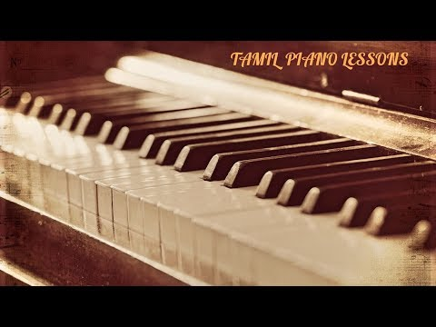 How to improve musical sense | Ear training exercise | Tamil piano lessons