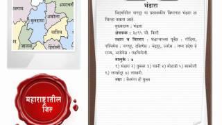 mpsc mpsc pre for psi sti asst geography of maharashtra upsc 5