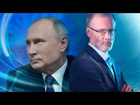 Сергей Михеев: Президент живёт не в башне из слоновой кости, а рядом