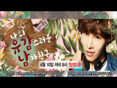 [Thai Sub] ICON (No Min Woo) – I Love You [My Unfortunate Boyfriend OST]