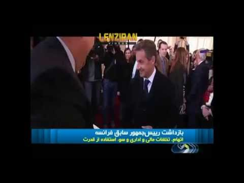 Former French president Nicolas Sarkozy arrested