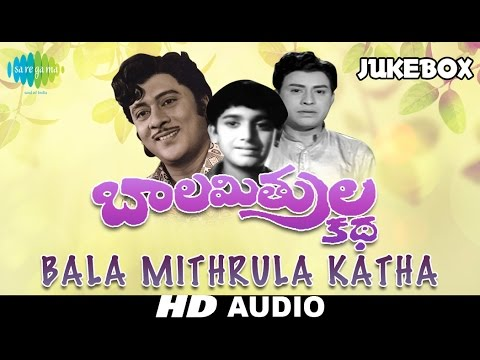 Bala Mitrula Katha | Telugu Movie Songs | Audio Jukebox | Jaggayya | Chellapilla Satyam