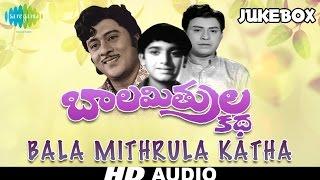 Bala Mitrula Katha   Telugu Movie Songs   Audio Jukebox   Jaggayya   Chellapilla Satyam
