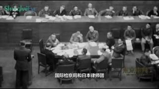 Fiery Debate Over War Criminal Hideki Tojo At The Tokyo Trials