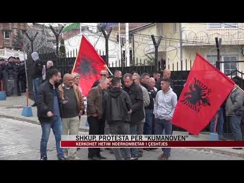 """Shkup, protesta për """"Kumanovën"""" - News, Lajme - Vizion Plus"""