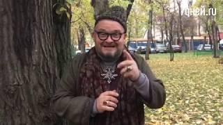Александр Васильев публично ответил на заявления Риты Дакоты