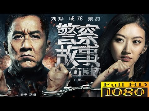 HuniCTV 介绍了武术电影模范警察行动上一周的中国大多数客人