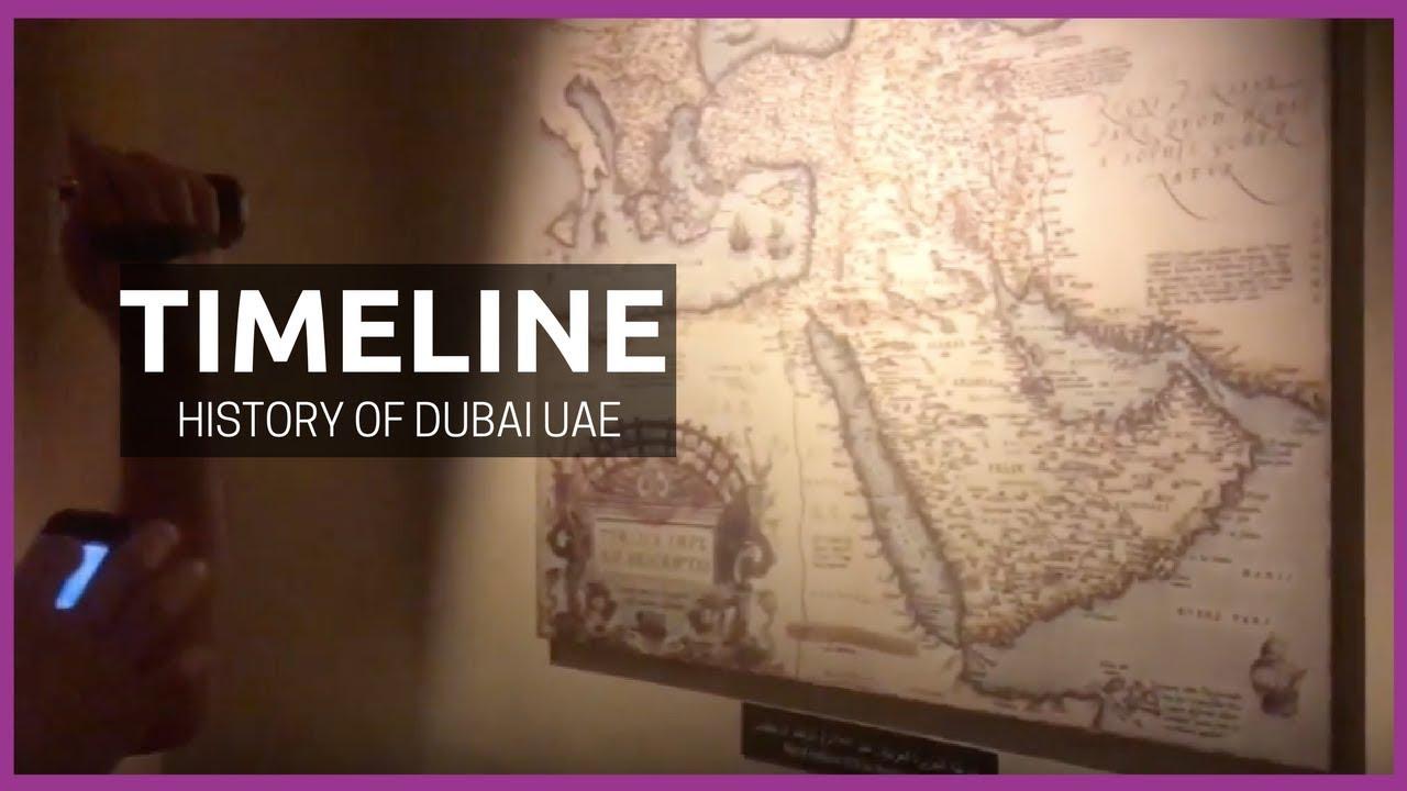 History Of Dubai Youtube