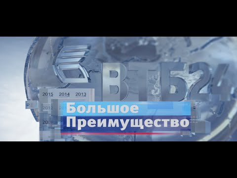 ВТБ 24 | Безупречный сервис