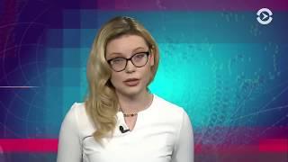4 ареста на 12 чемоданов кокаина   ИТОГИ ДНЯ   26.02.18