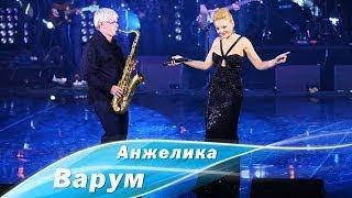 Анжелика Варум - Художник, что рисует дождь (2013)