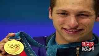 বিশ বছর পূর্তি হলো সিডনি অলিম্পিক্সের | Sydney Olympic | Sports News