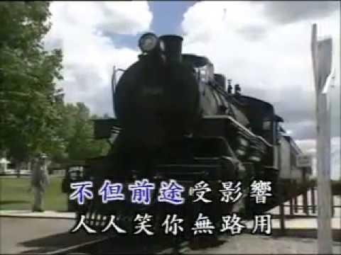 洪榮宏 - 愛情的力量 (VCD台語版) (優必勝 原聲 KTV)