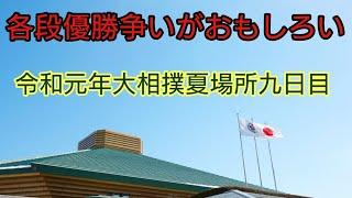 新創刊相撲情報誌TSUNAの購入は下のウェブショップのみで販売!(発送は...