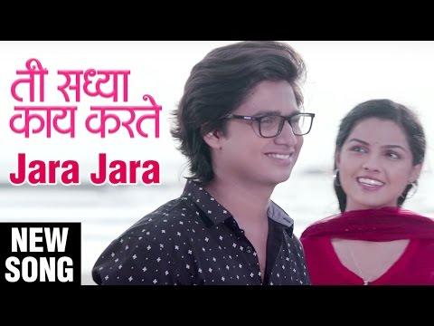 Jara Jara | Video Song Out | Ti Saddhya Kay Karte | Aarya, Abhinay | Marathi Movie 2017