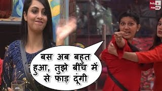 Bigg boss 11: सपना चौधरी ने दी अर्शी खान को आखिरी चेतावानी, अगर फिर से कहा तो बीच में से फाड़ दूंगी !