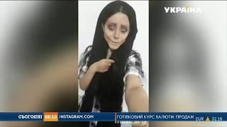 Дівчина з Ірану робить з себе Анджеліну Джолі