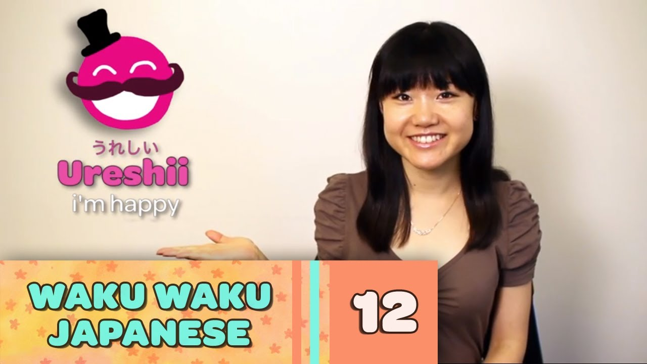 Waku Waku Japanese - Language Lesson 12: Feelings