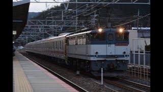甲種輸送 EF65 2076号機+東武70000系(71707F) 山科駅通過