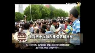 Global Times Criticizes Wang Lijun