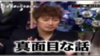 亀梨和也や滝沢秀明は近藤真彦(マッチ)と飲みに行く時に、ジャニーズ...