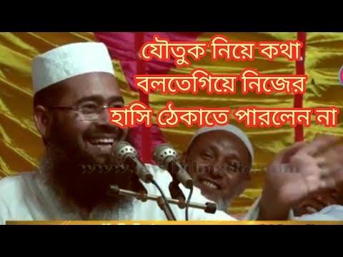 Jowtuk By Mujaffar Bin Muhsin !Learn Islam School !
