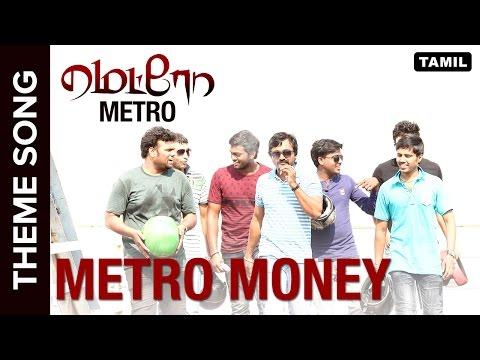 Metro Money Theme Song | Metro