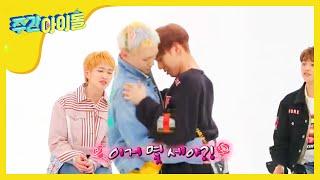 [Weekly Idol EP.359] I hope Taemin and Ki Beom get along