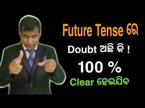 Best Future Tense Time Factor Video || Tense Chart || Basic English Grammar Video Lesson