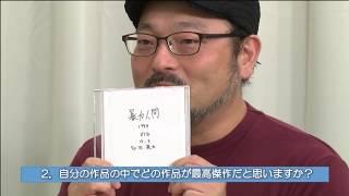 原一男のネットde「CINEMA塾」#012 ゲスト:白石晃士監督