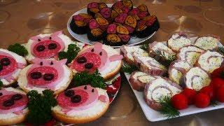 Закуски на праздничный стол ОРИГИНАЛЬНО и АКТУАЛЬНО закуски на праздник