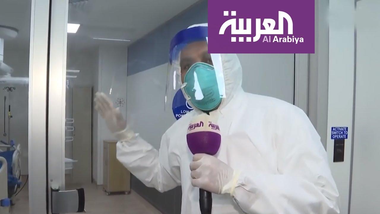 """ماهي """"الغرفة الذكية"""" الموجودة في مستشفيات السعودية للمصابين بـ كورونا؟"""