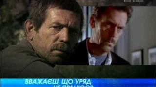 Доктор Хаус в рекламе Януковича